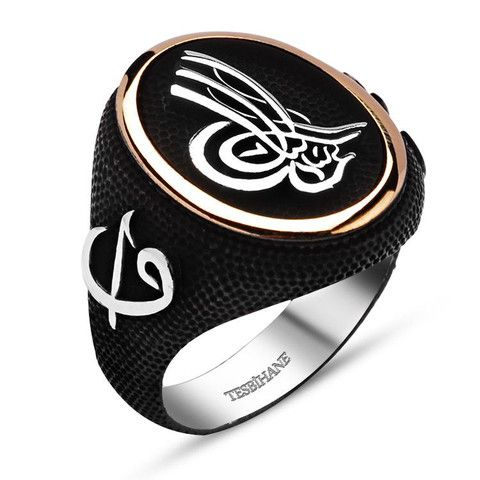 Men's Silver Ottoman Ring Tughra with Elif and Waw – Modefa USA