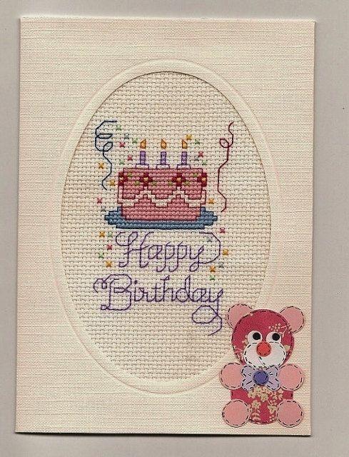 Открытки, вышитая открытка с днем рождения схема