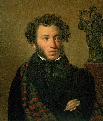 Wall Art Print entitled Portrait Of Alexander Pushkin, 1827 by The Fine Art Masters