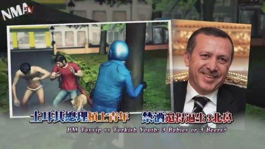 Tayvan'dan ilginç Gezi Parkı animasyonu!