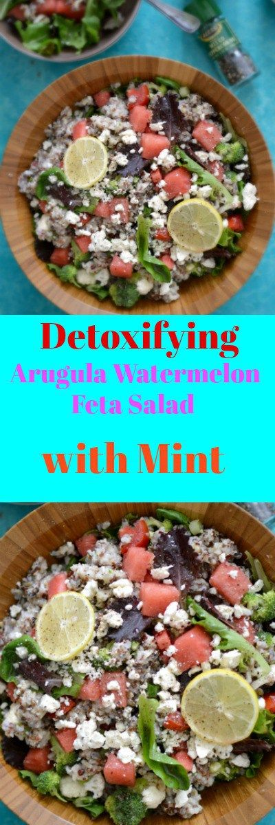 Get ready to tantalize your taste buds with this Detoxifying Arugula Watermelon Feta Salad with Mint. This is a clean salad with healthy ingredients.