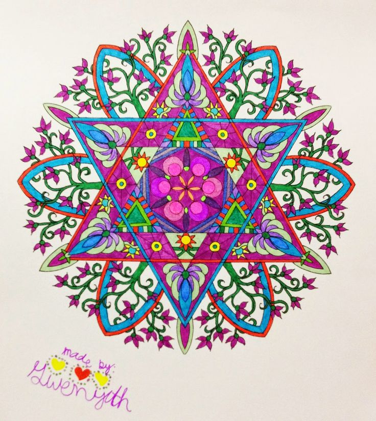 An Emerlye Arts coloring page, beautifully colored in gel pen by Gwenyth.