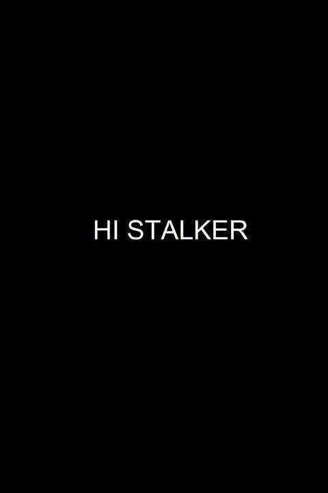 ¿'Stalkear' o no 'stalkear'? Ésa es la cuestión.