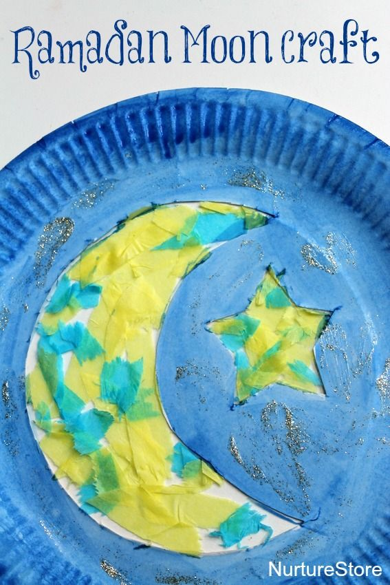 A beautiful crescent moon and star paper plate Ramadan craft.