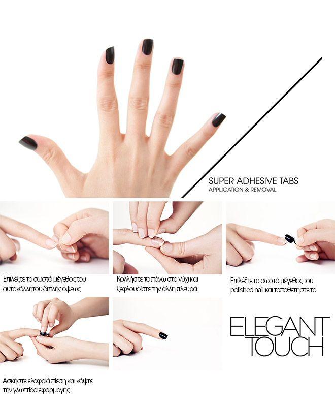 Elegant Touch – Το τέλειο Christmas Red Μανικιούρ