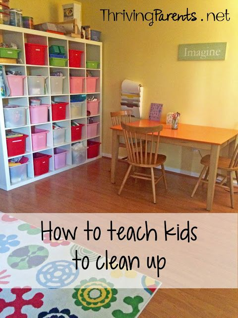 How to teach kids to clean up - We think that kids instinctively know what cleaning up is, but they don't. By teaching them how to do it, we're setting them up for success and giving them the tools to be more capable and helpful.