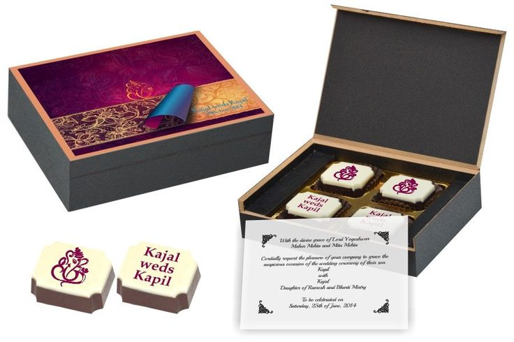 Wedding Invitation Gifts - 4 Chocolate Box - All Printed Candies (10 Boxes)