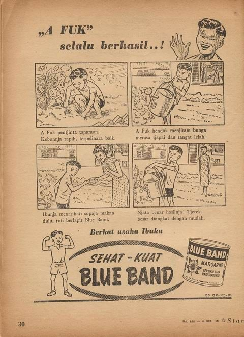 "Blue Band ""A Fuk"""