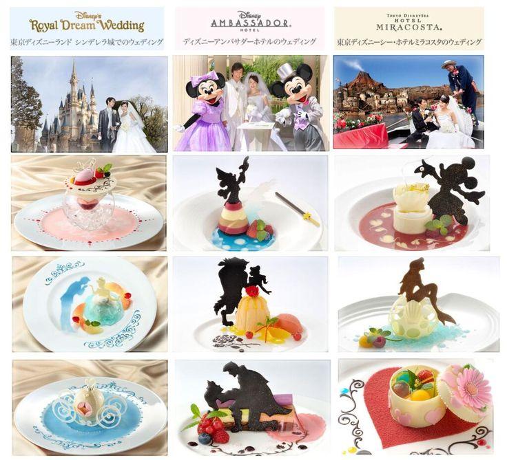 Disney Wedding Cake in Tokyo
