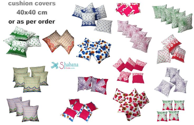 Printed cushion covers with very soft feel terry towel cushions