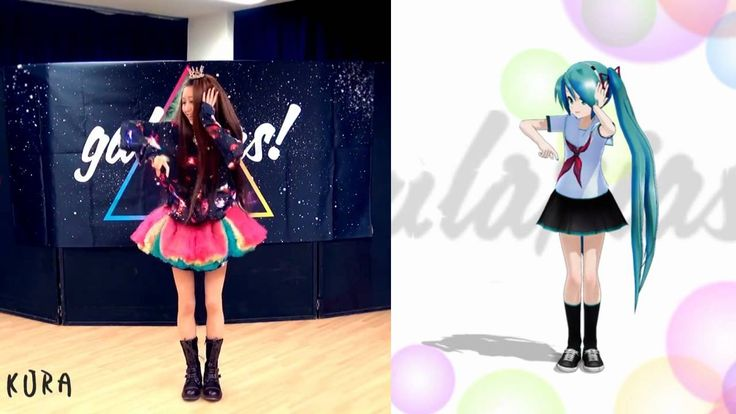 Hatsune Miku【いとくとら+MMD 初音ミク】galaxias!踊ってみたコラボo(^-^)o♪