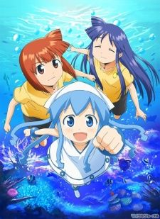 Squid Girl... love this anime