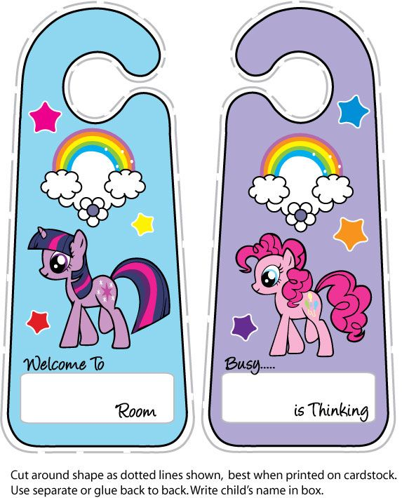 {free} Printable My Little Pony Door Hanger 2