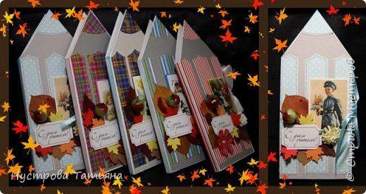 Скрапбукинг День учителя Ассамбляж Карандаши-шоколадницы+схема+два портфельчика Бумага Листья фото 1