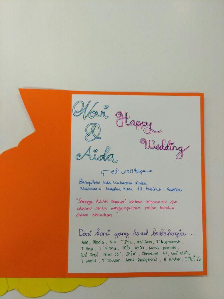 Wedding card #friends #sweet #handmade
