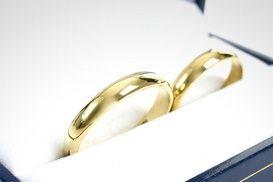 Groupon - Argollas de matrimonio de oro amarillo o blanco de 18 quilates. Precio Groupon: $219.000