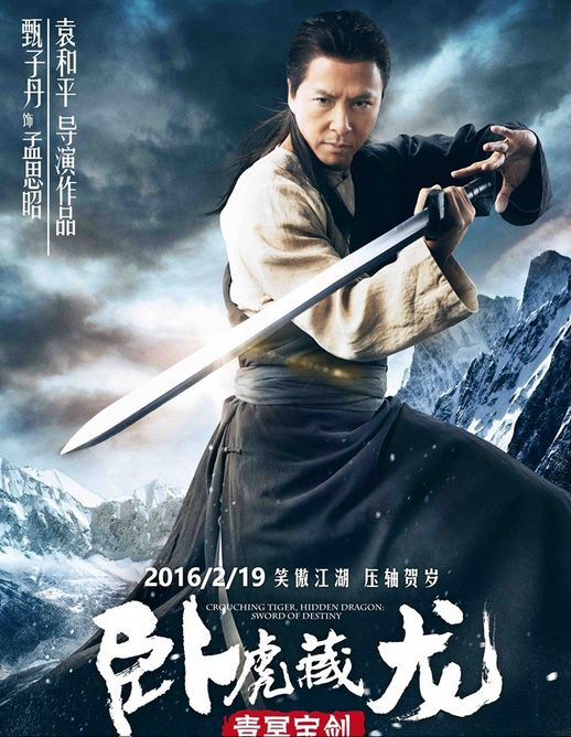 M.A.A.C. – Latest Trailer For CROUCHING TIGER, HIDDEN DRAGON 2: SWORD OF DESTINY. UPDATE: Character Posters