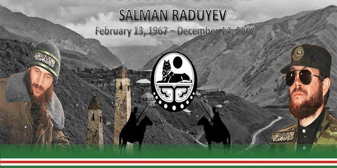 Şa Borz (Yalnız Kurt) Salman Raduyev-14 Aralık 2002