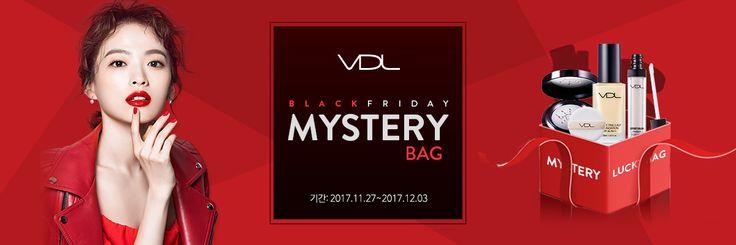배너 g마켓 VDL 미스터리백 프로모션