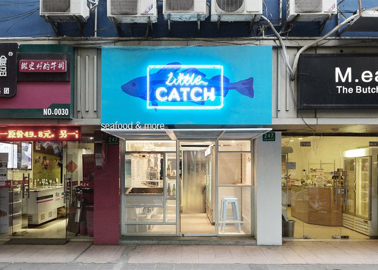 Marina-Inspired Seafood Shops : Seafood Shop