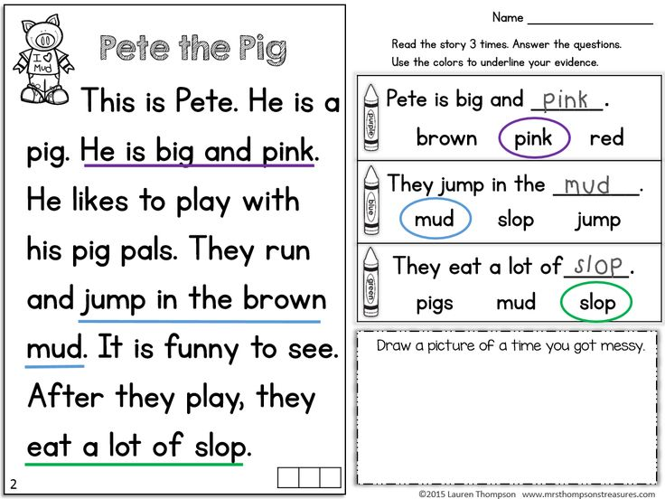 72 best images about Reading Comprehension on Pinterest | First ...