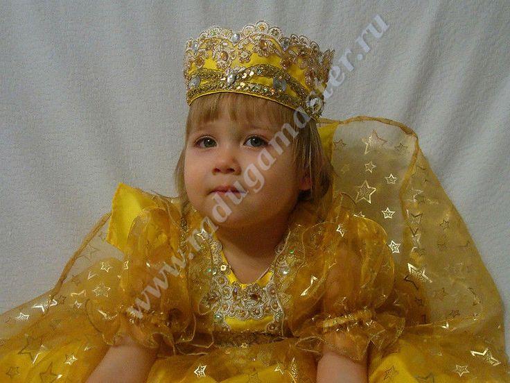 корона, своими руками,мастер класс,мк, Новый год,новогодняя, как сделать корону,для девочки,новогодние костюмы,королева,принцесса,на голову,украшения для причёски,детская корона,украшения для волос,для принцессы,из ткани,из кружев,из бусин,из пайеток,красивые короны,радуга мастерства,шьём,шаблон,выкройка,праздник,новогодний,маскарад