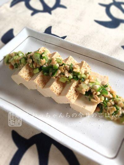 焼き豆腐の味噌漬け ネバネバソースのせ by おねっちゃんさん | レシピ ...