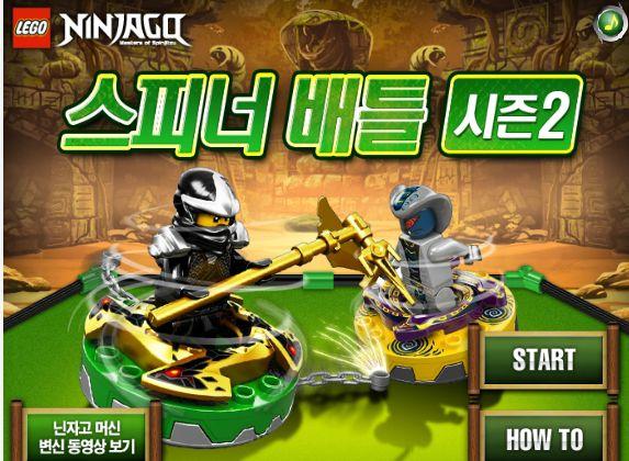 37 best Ninjago Games images on Pinterest   Lego games, Lego sets ...