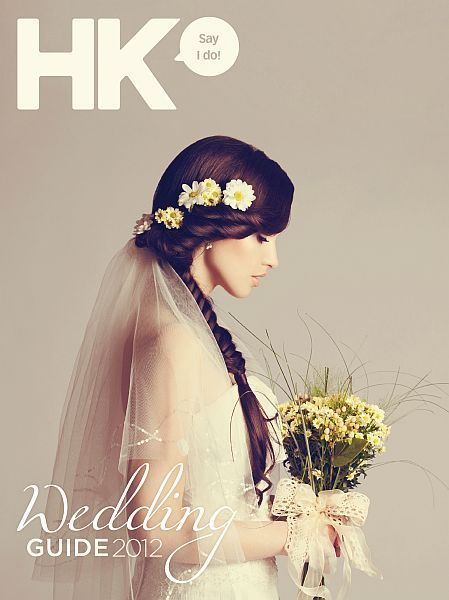 HK Magazine's 2012 guide to weddings - from venues, dresses, florists and more.