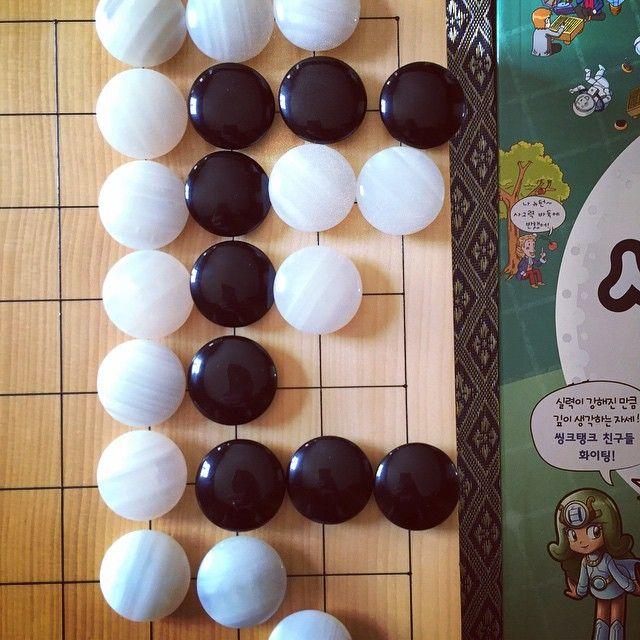 #ShareIG Black to play! #weiqi #baduk #igo #strategy #japan #china #korea #goban #goproblems