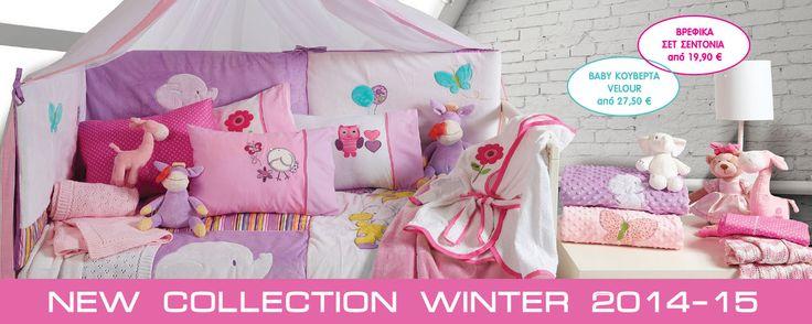 Das HOME Nursery Room Styling .. Winter 14-15