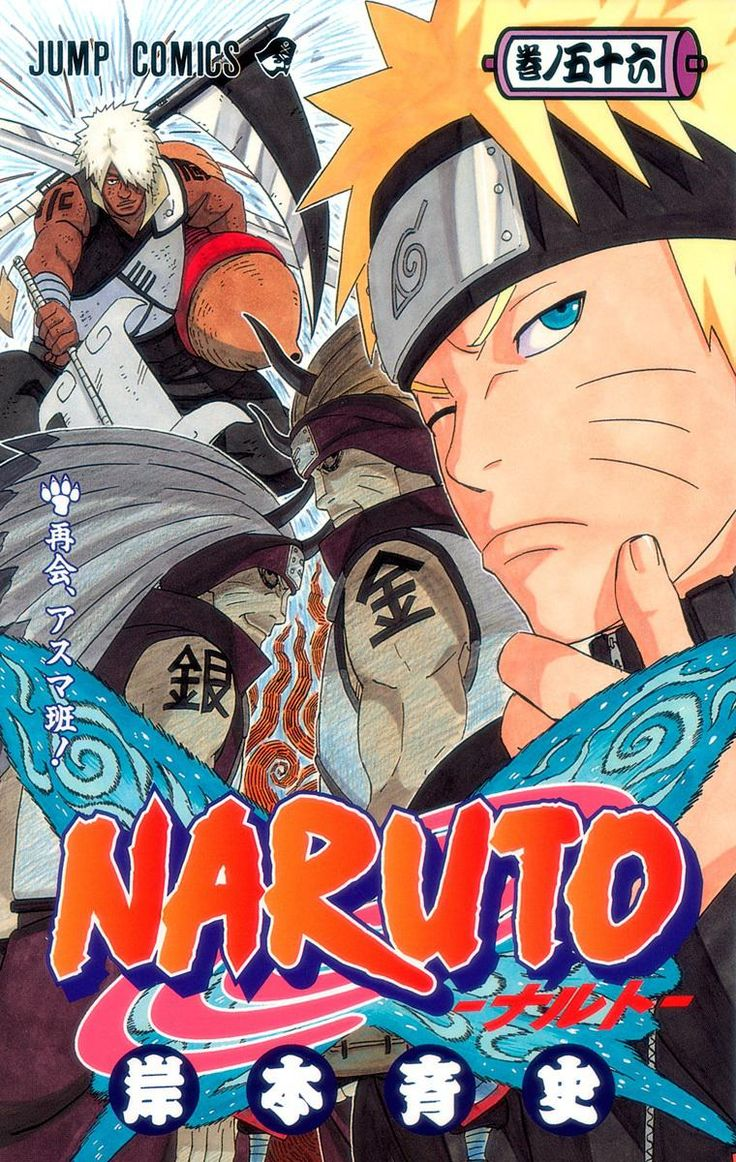 The 25 best Manga de naruto ideas on Pinterest  Naruto Sasuke