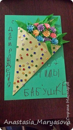 7 мая. День рождения нашей любимой мамочки и по совместительству бабушки пятерых внуков фото 1