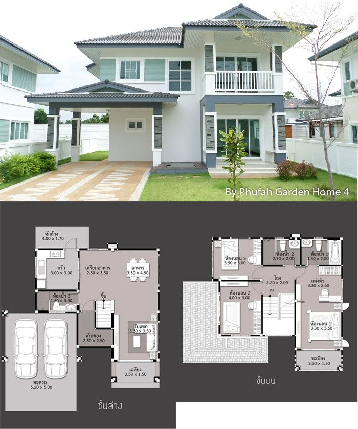 Classic Two Storey House Design With Three Bedrooms Two Storey House Home Building Design Bungalow House Plans