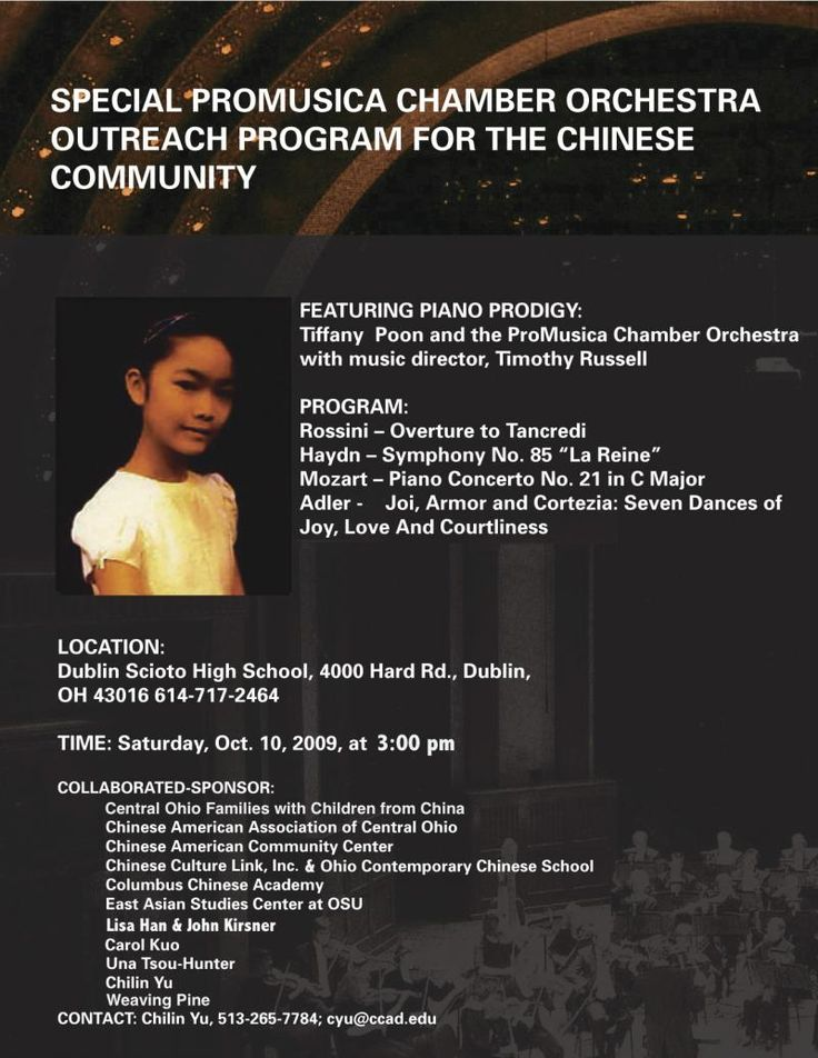 Tiffany Poon and the ProMusica Chamber Orchestra Chinese American Association of Central Ohio - Home caaco.net800 × 512画像で検索 2010 Dr. Martin Luther King Jr. Celebration