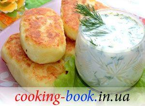 Рецепт: Картофельные котлеты с соусом