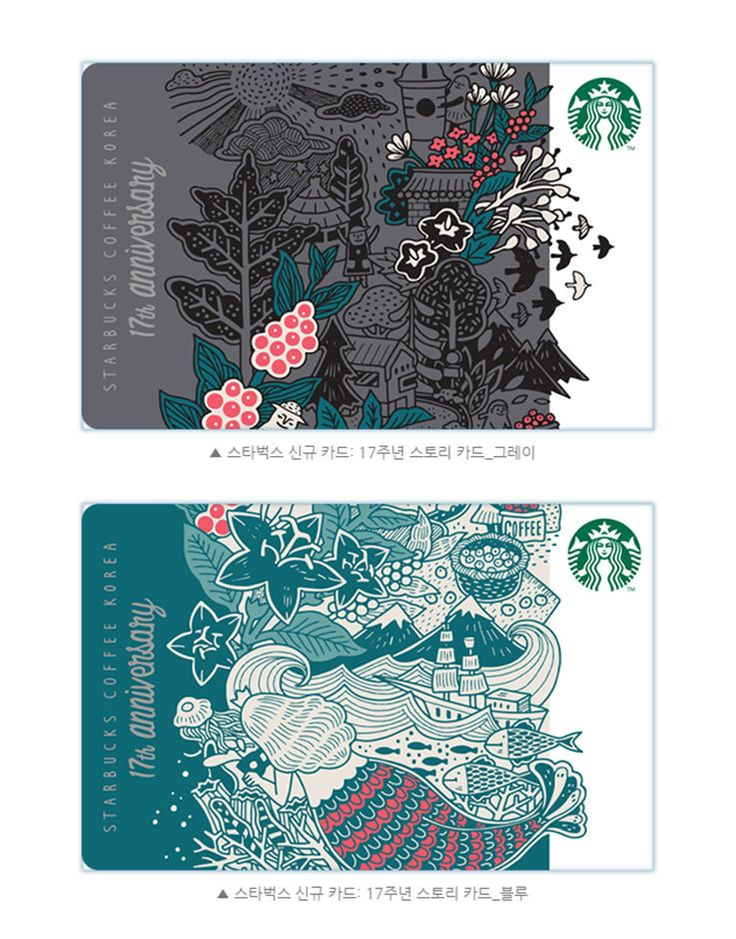 Details about Starbucks coffee Korea 2016 17th Anniversary Grey Card, Blue Card, Envelopes 2ea