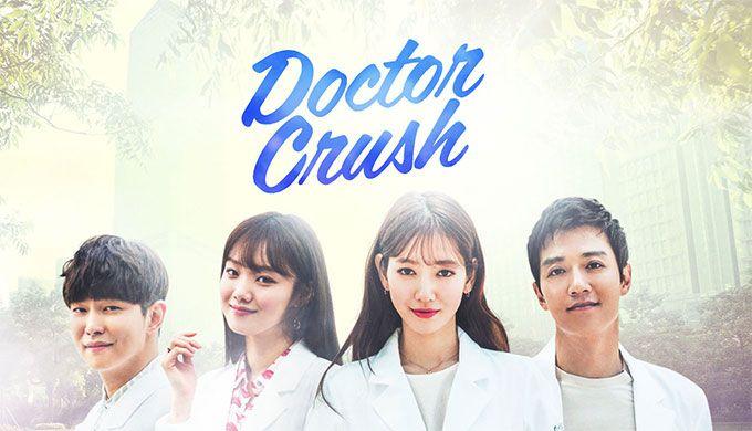 Doctor Crush