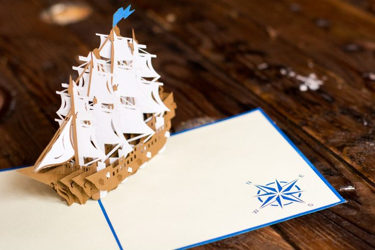 A 3D pop-up ship! We think it's the most detailed-looking card we have so far! A true masterpiece of craftsmanship...a ship.