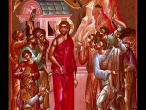 Greek Orthodox Christian Byzantine Music - ΨΑΛΜΟΙ - ΥΜΝΟΙ