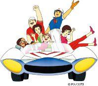 Speed Racer - the original