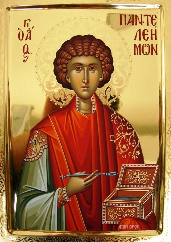 Целитель и великомученик Святой Pantelimon