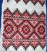 Image result for Swedish Huck Weaving Free Patterns