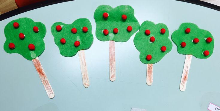 Little trees~ | minirelli