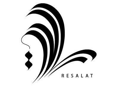 Logo Designs Ideas get unique and creative logo on your t shirt for 10 visit https Resalat Logo 21 Arabic Calligraphy Logo Design Ideas 201617 Art Pinterest Logos Creative And Logo Design