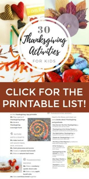 Looking for Thanksgiving activities for kids? Here are more than 30 Thanksgiving crafts, art activities, printables, recipes, and books for kids & families.