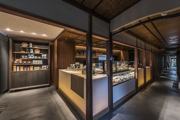 Starbucks Opens Its First Ever Traditional Japanese Tatami-Style Outlet In Kyoto - DesignTAXI.com