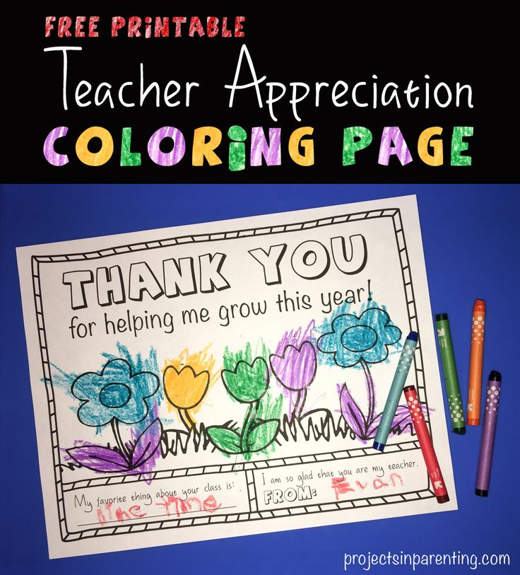 Teacher Appreciation Coloring Page / Thank you Gift - FREE Printable from projectsinparenting.com