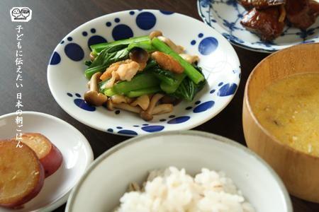 レバーの照り煮、小松菜としめじのソテー、さつま芋の甘煮で朝ごはん