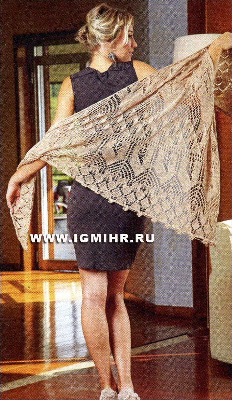Бежевая шаль с роскошными узорами, от итальянских дизайнеров. Спицы и Крючок